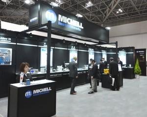 「計測展2011 TOKYO」開催