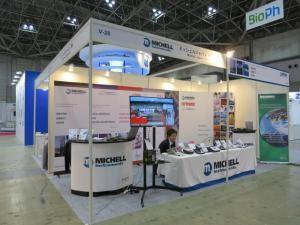 「P-MEC Japan 2018 国際医薬品開発展」のご来場のお礼
